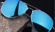 让自己更有个性一点,经典款 反光镜片蛤蟆墨镜