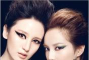 橘孖推荐化妆技巧——眼线不同的变化(造型眼线)