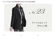 60种韩国流行围巾的系法之三 图解围巾系法大全 图解时尚围巾的系法