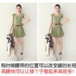 矮小个子女生怎么穿裙装显高?