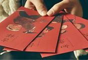 没有好的红包 怎能叫压岁钱 传统意义上的红包也叫压岁钱