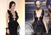 陈妍希在Lanvin大秀 或清纯或性感的穿衣搭配