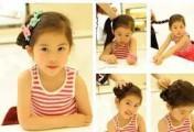 女孩扎头发教程 各种小女孩头发造型 减龄萌萌哒(下)