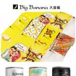 BigBanana大香蕉杂货打造潮流时尚动漫亚文化