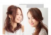 扭转+扎发 轻松提升发型吸睛指数