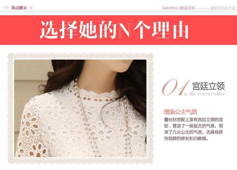 蕾丝镂空连衣裙