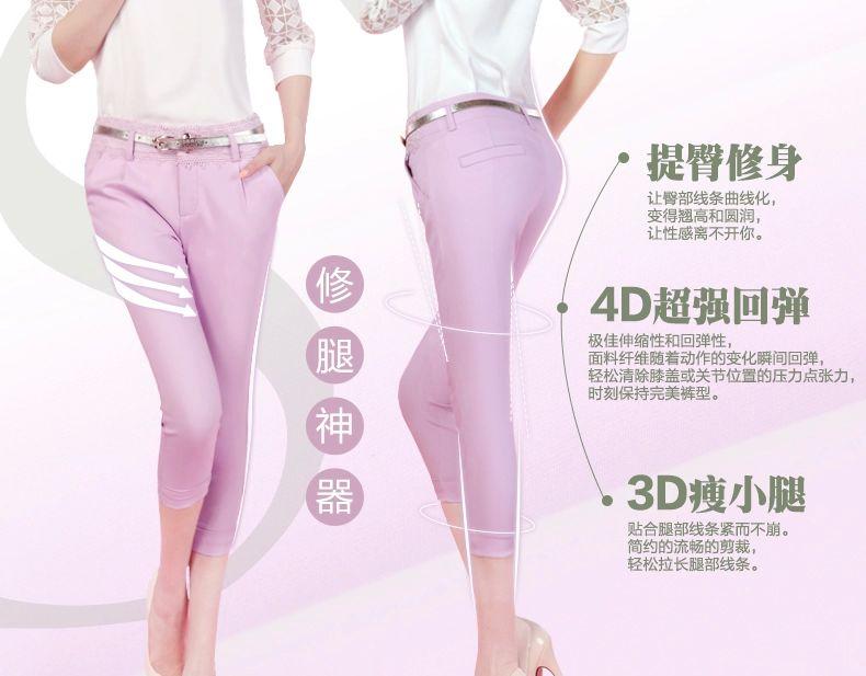 牛仔裤七分裤