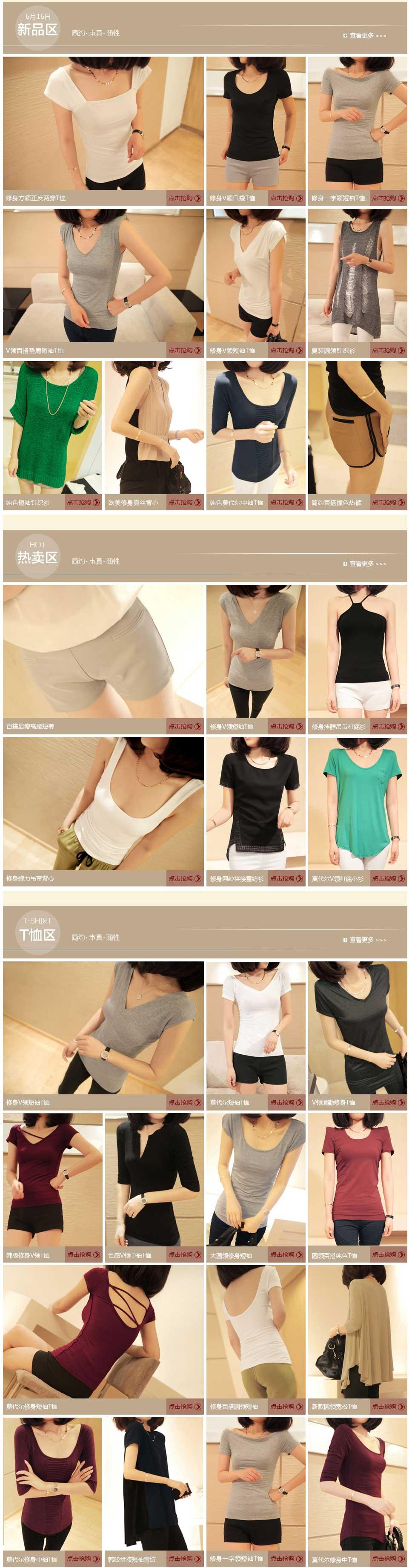 SJP简约女装原创设计品牌