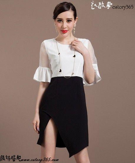 黑与白喇叭袖不规则裙子