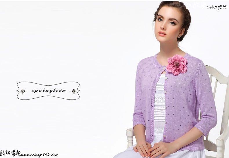 花扣中袖针织开衫