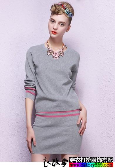 针织长袖连衣裙套装