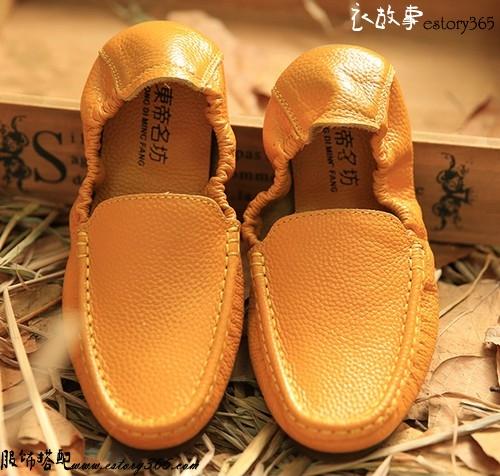 牛皮超软舒卷鞋