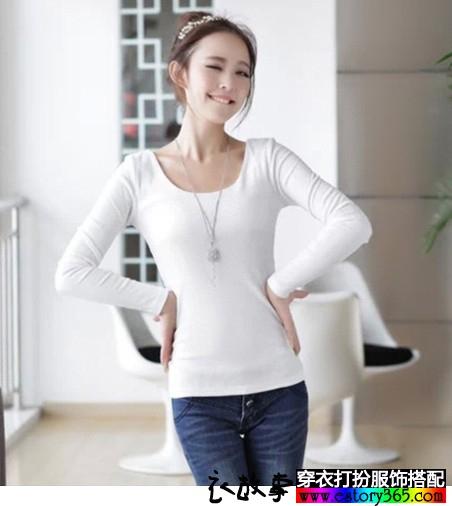 白色显瘦修身T恤