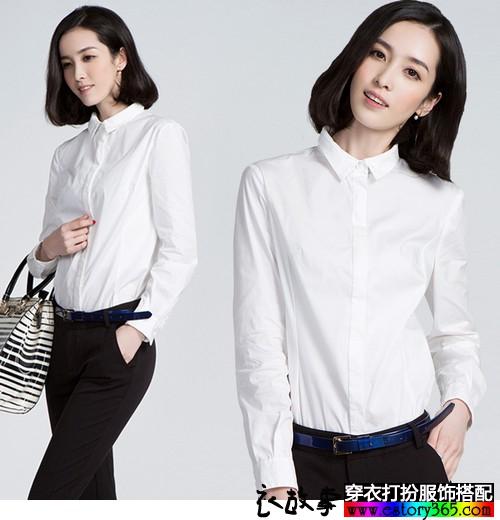小清新长袖白衬衫