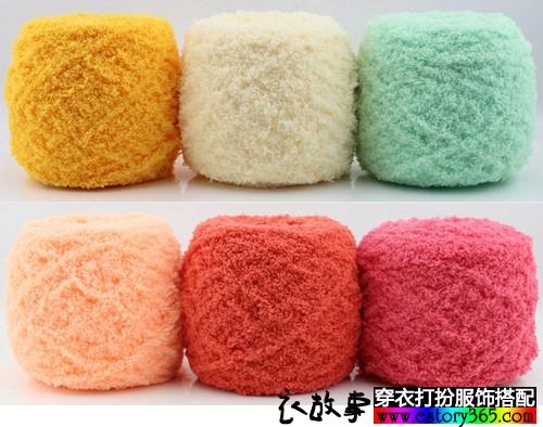 珊瑚绒多彩毛线