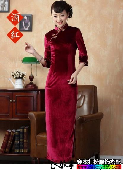 中长款修身复古旗袍