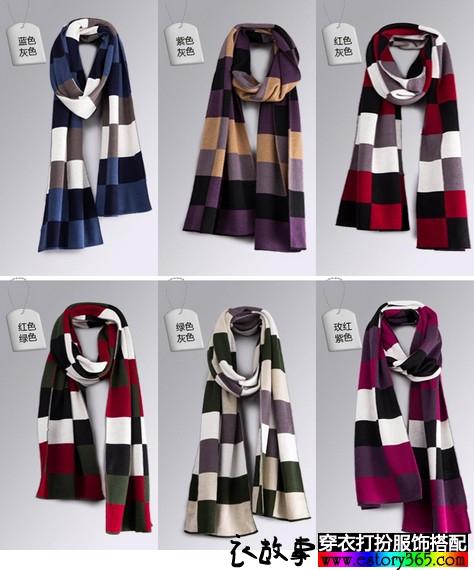 羊毛线格子男士围巾