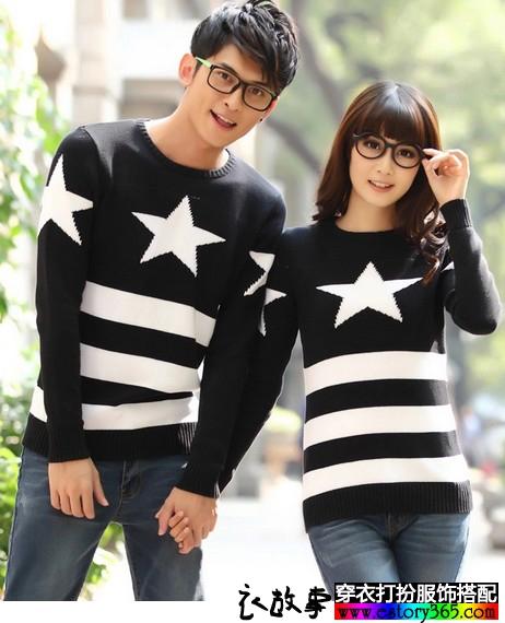 星星长袖情侣针织衫