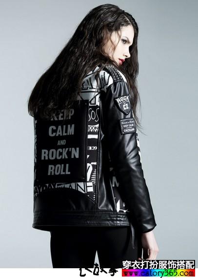 2014年Rocker的皮衣搭配