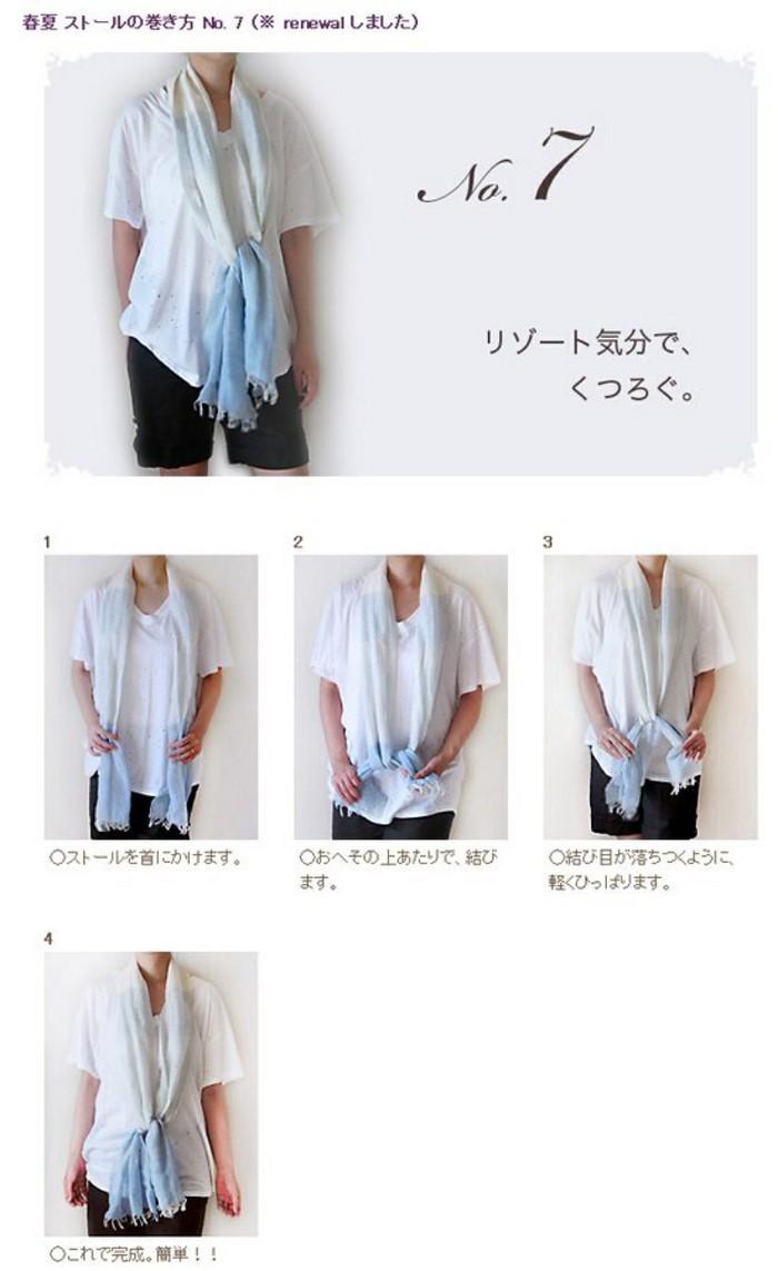 秋冬各种女士女生的围巾系法图解 围巾系法大全 男士领带多种系法