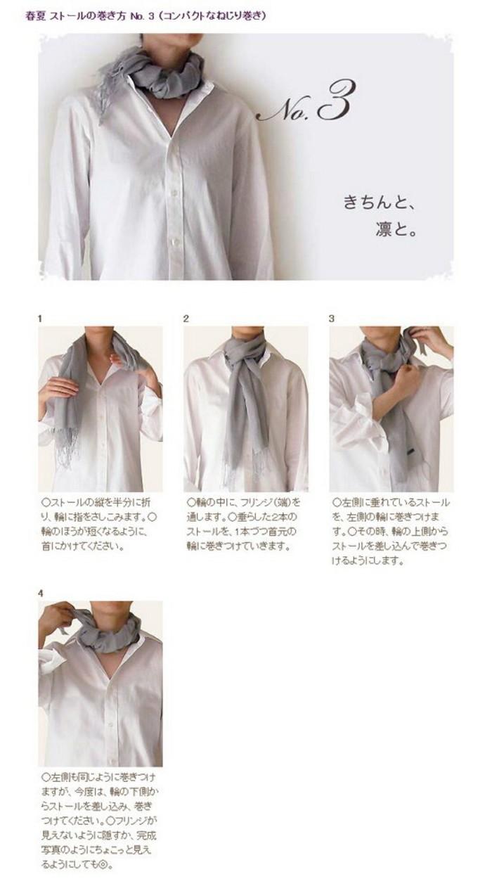 围巾系法大全