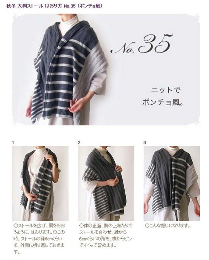 今天这期橘孖给大家介绍的还是围巾系法。橘孖要介绍给大家的围巾系法共有60种,到现在为止,一共介绍了40种了。相信这么多的围巾系法,大家已经眼花缭乱了,不过,这个多的围巾系法,基本上涵盖了所有的长、短围巾,所以,无论你想用什么样的围巾搭配什么样的衣服,基本上都能在这里找到围巾的系法。这么多的围巾系法,相信菇凉们也难得记住,橘孖告诉大家一个妙招,那就是用Ctrl+D键收藏起来,这样,需要的时候就能很方便地找到。如果你要找出全部的衣故事的围巾系法,那么可以在搜索框里输入围巾系法,就可以找到围巾系法大全的所有围巾