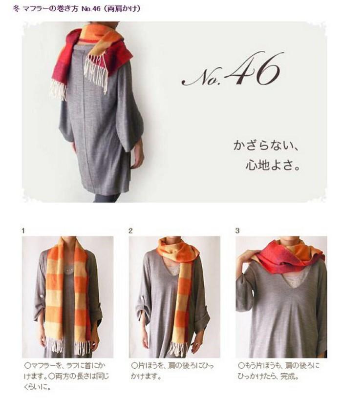 围巾的60种围法图解 60种围巾系法大全之五 韩国流行的围巾围法