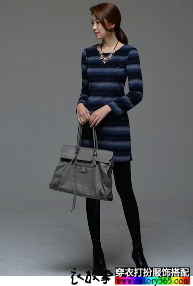 条纹修身包臀长袖连衣裙