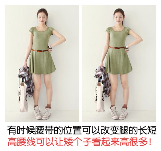 矮小个子女生怎么穿裙装?