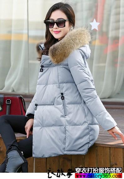 韩版女式毛领羽绒服