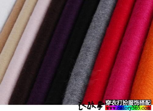 流苏纯色山羊绒披肩围巾