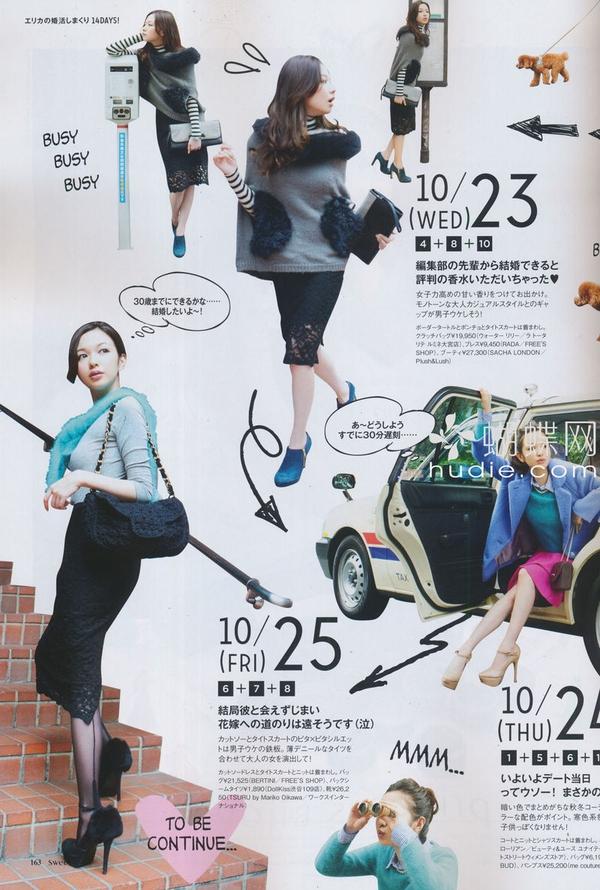 高个子女生冬季穿衣搭配-实例11-14