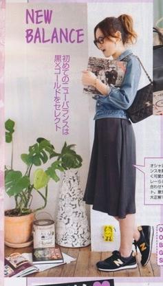 高个子女生春秋季穿衣搭配-OP加短外套