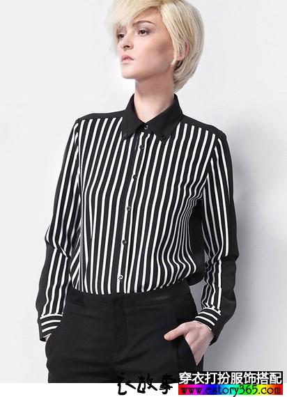 黑白条纹修身衬衫