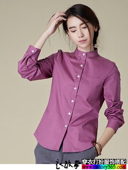 贝壳扣立领长袖衬衫