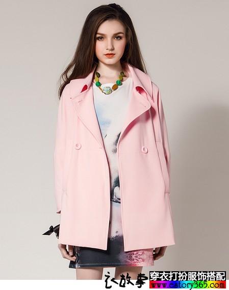 茧型粉色风衣