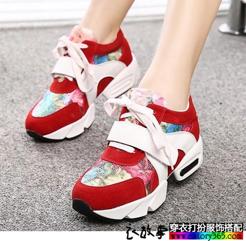 印花拼接厚底运动鞋
