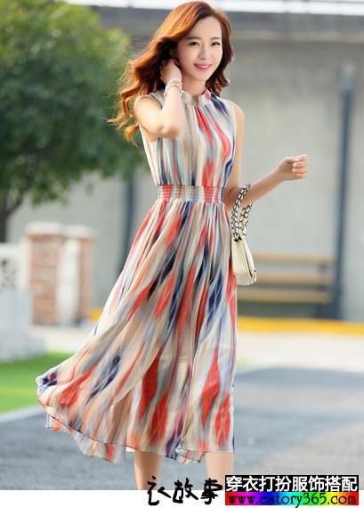 条纹高腰雪纺长裙