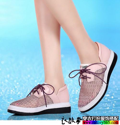 镂空网纱平底鞋