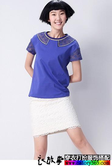 圆领镂空棉T恤