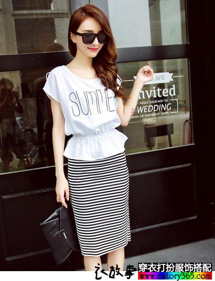 印花短袖条纹半裙两件套