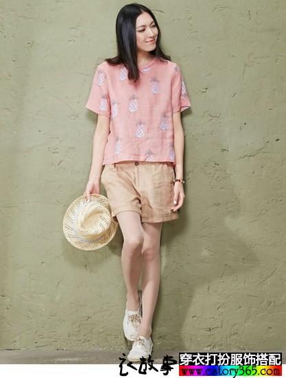 菠萝印花宽松短袖T恤