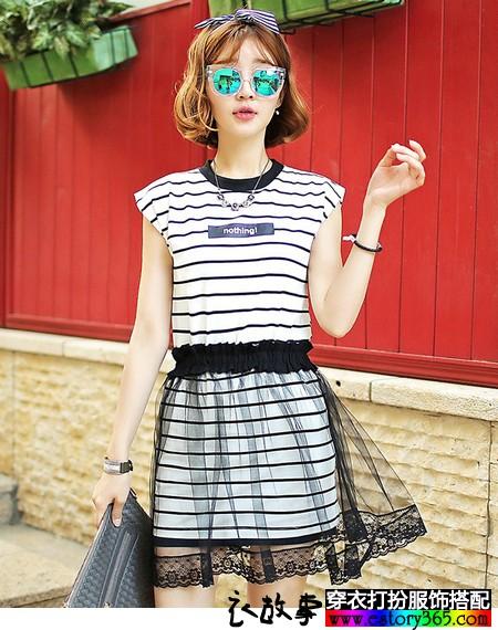 条纹网纱半裙套装