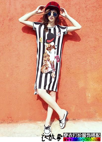 黑白条纹印花中长裙