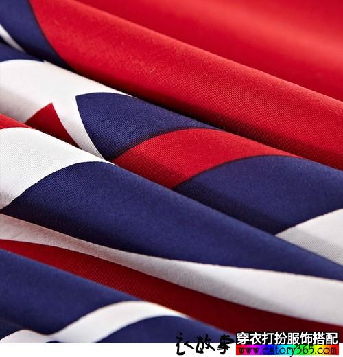 英伦米字旗四件套