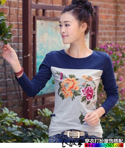 拼接绣花长袖T恤