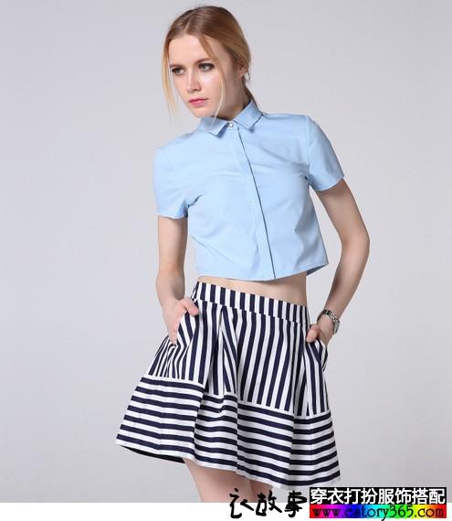 条纹高腰半身裙