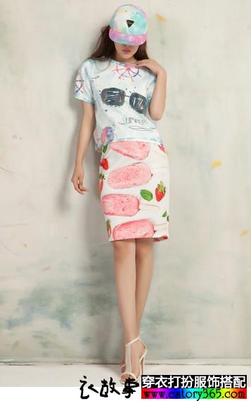 水果数码印花弹力包臀裙