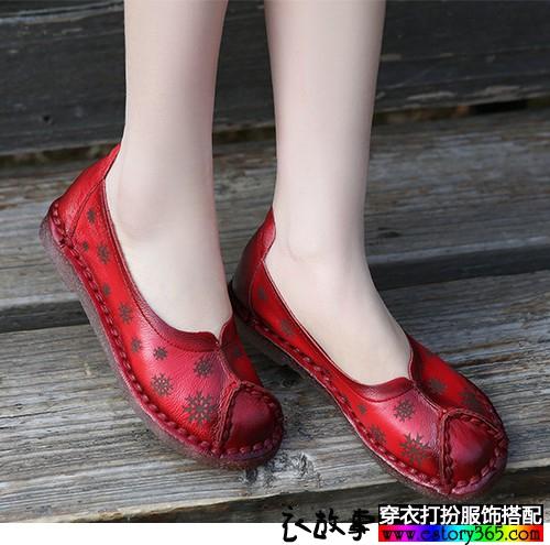 手工缝制平底单鞋