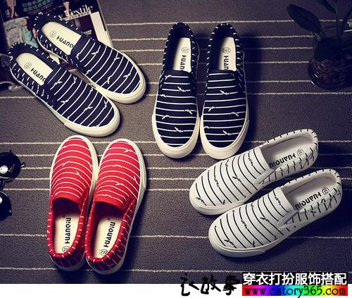 条纹一脚蹬乐福鞋